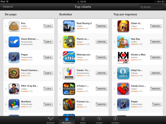 captura de tela de aplicativos em lojas de aplicativos